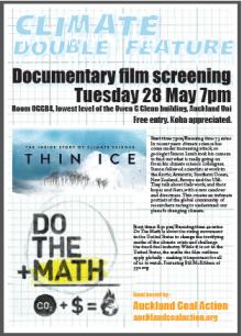 Download film poster